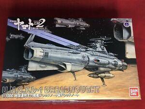 BANDAI-1-1000-U-N-C-F-D-1-KIT-MODELLO-dreadnought-Corazzata-Spaziale-Yamato-2202