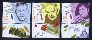 ISRAEL-3-STAMPS-2020-AUTHORS-amp-POETS-AMOS-OZ-HAIM-GOURI-RONIT-MATALON-MNH