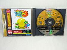 PUZZLE BOBBLE 3 For Sega Net Item Ref/bcb Sega Saturn Taito Import JAPAN Game ss