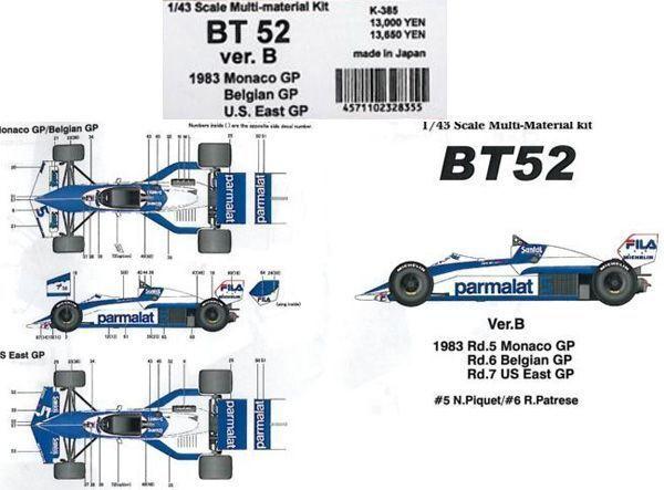MFH 1 43 BT52 1983 Rd.5 MonacoGP.BelgianGP.U.S.EastGP Multi Material Kit