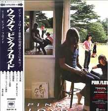 PINK FLOYD-UMMAGUMMA-Import 2 LP w/JAPAN OBI O75