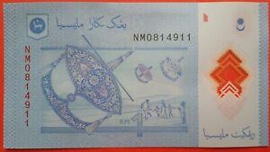13th Series M'sia Muhammad Ibrahim RM1 Banknote ( Last Prefix NM0814911 ) - UNC