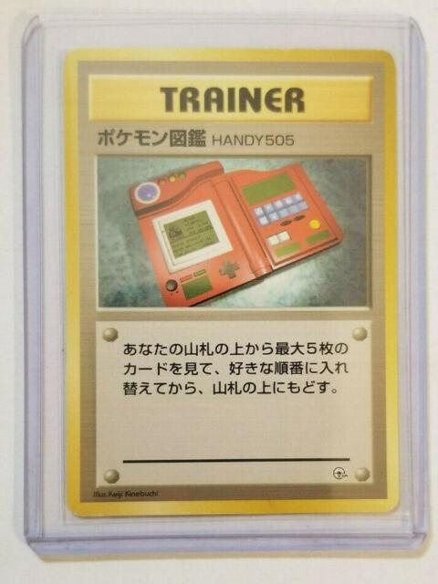 Pokemon Handy