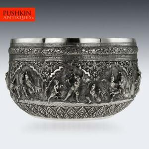 ANTIQUE-19thC-BURMESE-MAUNG-SHWE-YON-amp-SONS-SOLID-SILVER-BOWL-RANGOON-c-1890