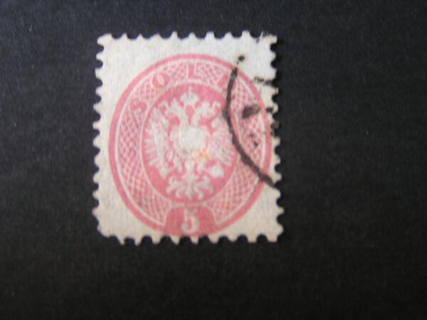 *austria, Office In Lombardy- Venetia Scott # 22, 1864-65 Coat Of Arms Used Une Grande VariéTé De ModèLes