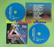 CD RICCIONE MADE IN ITALY compilation MAURIZIO GUBELLINI PERUZ WHITE GROOVE(C21)