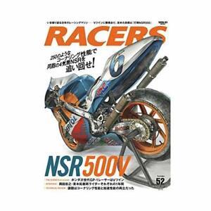 RACERS-Resazu-Vol-52-NSR500V-Sanei-Mook