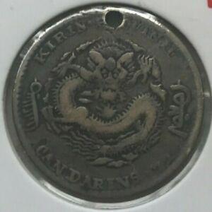 1898-China-Kirin-10-Cents-Holed