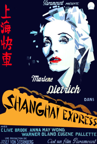 Interior design Decoration Art 5912 Paramount present Shanghai express POSTER