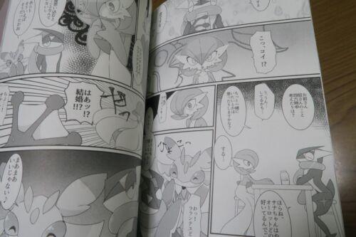 B5 34pages zakuro My Little Lady #2 furry kemono Doujinshi POKEMON Gardevoir