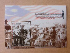 Miniature-Stamp-FV-Rm1-Bapa-Kemerdekaan