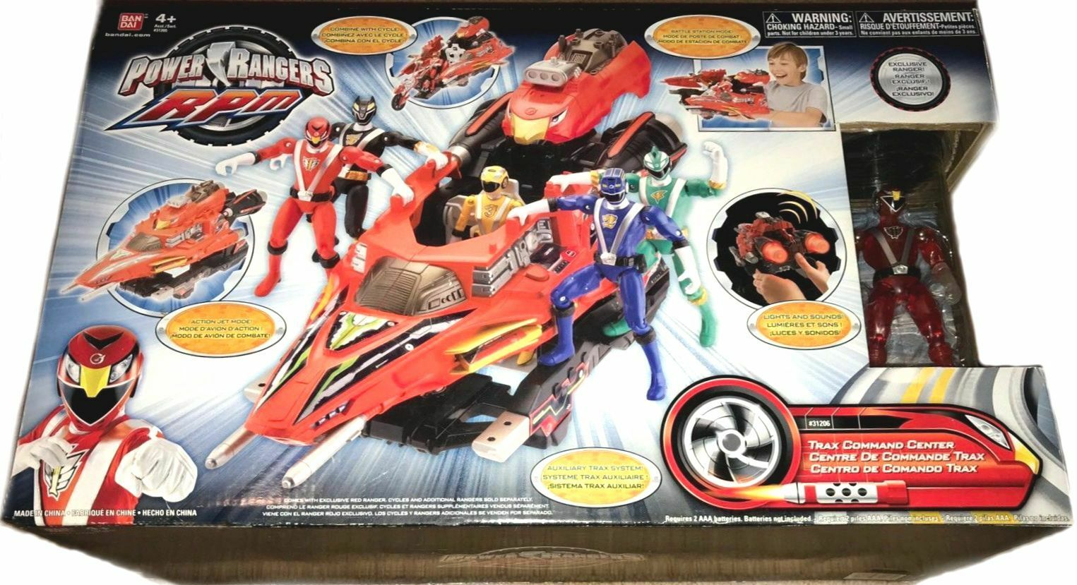 Power Rangers RPM Trax Command Center Factory Sealed 2009 W Exclusive ROT Ranger