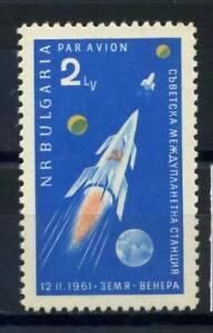 Bulgarien-1961-Mi-1233-Postfrisch-100-Venus-Sonde