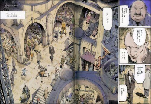 JAPAN Naoki Urasawa Art Book Manben PLUTO 20th Century Boys