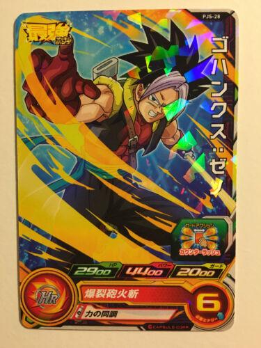 Super Dragon Ball Heroes Promo PJS-28