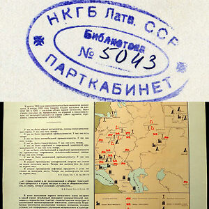 1940's KGB Seal library Russia Soviet poster Russian propaganda Five-Year Plan
