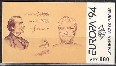 23870 1994 Europa-cept Markenheftchen 17 **, Griechenland