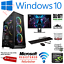 Juegos-PC-Set-22-034-Full-HD-i7-240GB-SSD-1TB-16GB-4-Gb-Gtx-1650-Windows-10-Wifi miniatura 1