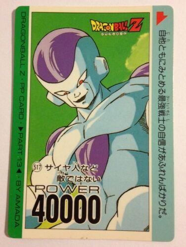 Dragon Ball Z PP Card 517