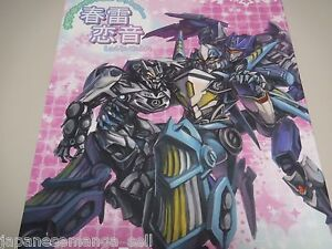 Transformers-Doujinshi-Yaoi-Soundwave-X-Thundercracker-Anthology-B5-62p-Syunra