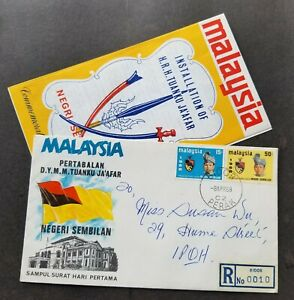 [SJ] Malaysia Installation Of YDP Negeri Sembilan 1968 Sultan Royal FDC *address