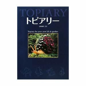 Bonsai-Book-Topiary-Topiary-for-your-new-life-amp-garden