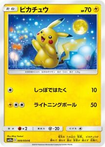 Pokemon-Card-Japanese-Pikachu-009-054-SM10a-MINT