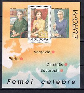 MOLDOVA 1996 EUROPA CEPT Madame Currie Souvenir Sheet MNH - FREE SHIPPING