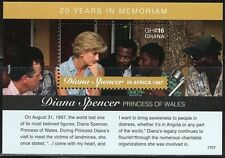 GHANA 2017 20th MEMORIAL ANNIVERSARY OF PRNCESS DIANA S/S III  MINT NH