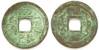 Qing Dynasty Sinkiang Region Red Copper Coin,Pu Er
