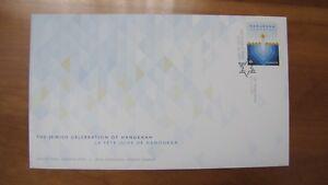 Rare-2017-Canada-Post-Recalled-Hanukkah-stamp-FDC