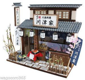 Miniature model house kits