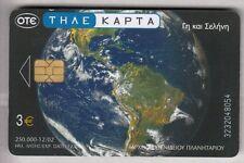 EUROPE  TELECARTE / PHONECARD .. GRECE 3€ ESPACE SPACE ART 12/02  CHIP/PUCE