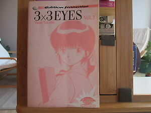 3x3 EYES N°3 BE-TBE SANS JAQUETTE qJCdBzCD-08131128-680645052