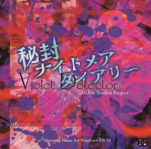 JAPAN PC Doujin Game Touhou Project Hifu Nightmare Violet Detector Toho 16.5th