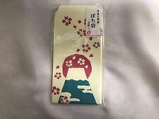 DAISO JAPAN Japanese Paper Washi Pochi-Bukuro Envelope Cherry Blossoms A Mt.Fuji