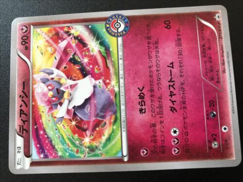 PJ482 JAPANESE POKEMON CARD DIANCIE 271//XY-P PROMO NM//MINT