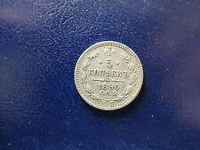 RUSIA - RUSSIA - URSS 5 KOPEK 1890