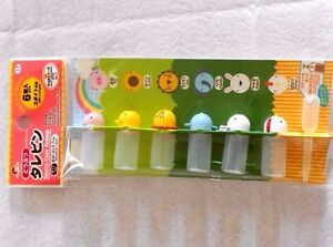 daiso japan lunch box sauce case animal for kids bento kawaii ebay. Black Bedroom Furniture Sets. Home Design Ideas