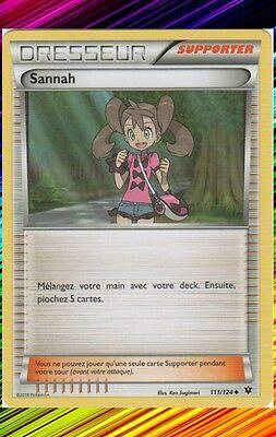 Lugia Turbo 79//124 Carte Pokemon Neuve Française XY10: Impact des Destins