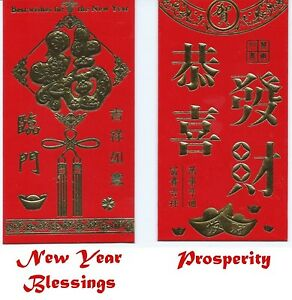 Chinese-New-Year-Wedding-Birthday-Lucky-Red-Money-Envelope-Packet-Premium-6pk