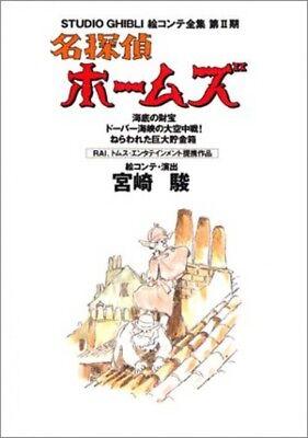 PORCO ROSSO CONTE STORYBOARD ART ARTWOK ANIME BOOK