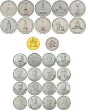 Serie completa 28 monedas RUSSIA 2012 10 rublos 10 de 5 rublos 17 de 2 rublos