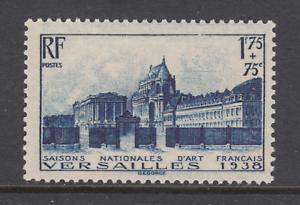 France Sc B70 MLH. 1938 Palace of Versailles, cplt set, VLH