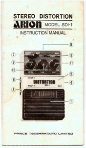ARION-SDI-1-Effects-Pedal-Instruction-Manual-Fair-Condition