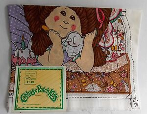 Vintage cabbage patch fabric panel rare