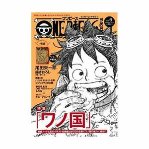 ONE-PIECE-magazine-Vol-6-Feature-Wano-Country-WANTED-Nami