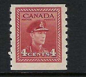 CANADA - SCOTT 267  - FVFNH - KING GEORGE VI WAR ISSUE COIL STAMP - 1943