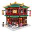 Baukaesten-Xingbao-Baukaesten-China-Ancient-Street-Town-Teehaus-Spielzeug-Modell Indexbild 1