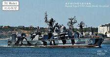 Russian Type P.1239 guild missile hovercraft (YG model resin kit & upgrades)